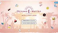 Okinawa E-Motion