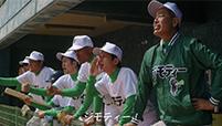 ジモティー 野球篇 CM