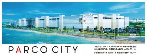 PARCO CITY 那覇空港国内線 出発ロビー内南北ゲート看板デザイン