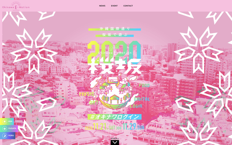 Okinawa E-Motion 2020