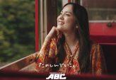 ABC企業ブランドイメージポスター